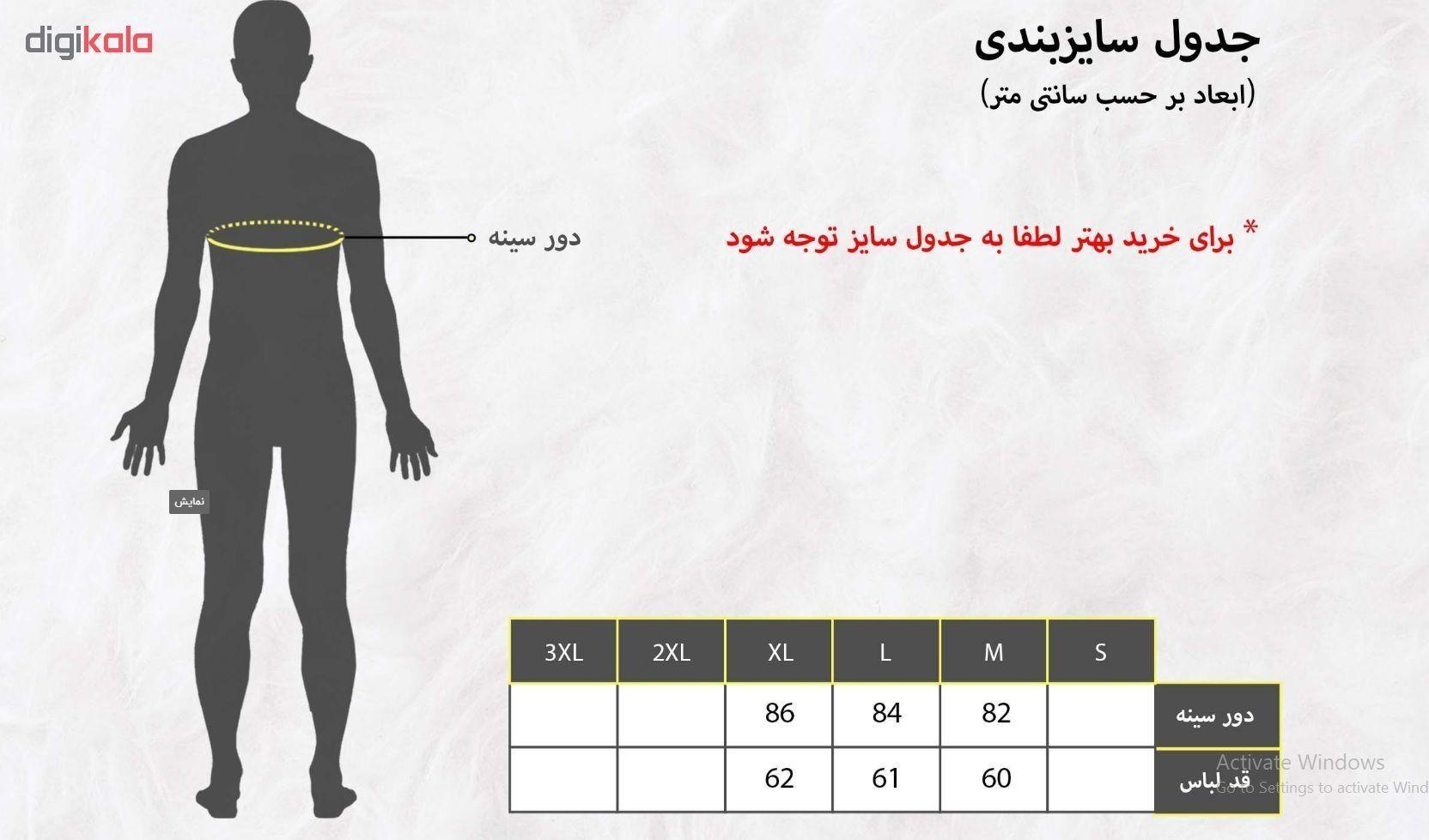 تیشرت ورزشی زنانه اچ کی کد 025-2379 main 1 3