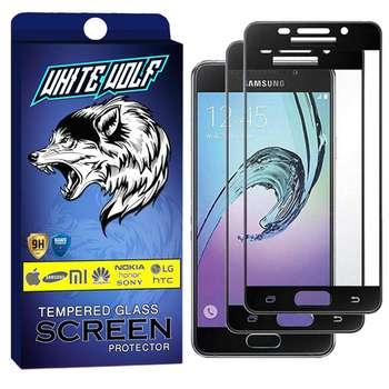 محافظ صفحه نمایش وایت ولف مدل WGF مناسب برای گوشی موبایل سامسونگ Galaxy A710/A7 2016  بسته 2 عددی