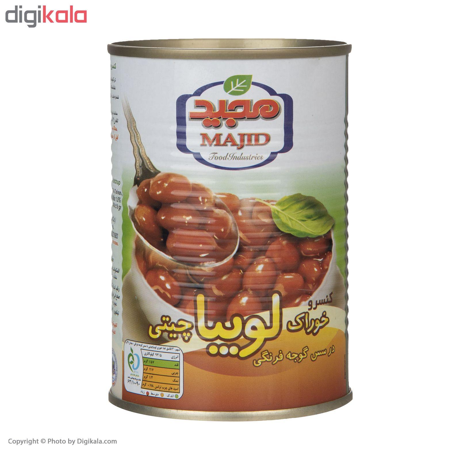 کنسرو خوراک لوبیا مجید - 400 گرم main 1 1