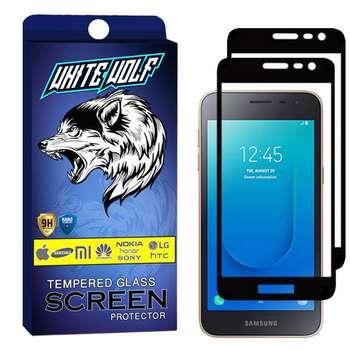 محافظ صفحه نمایش وایت ولف مدل WGF مناسب برای گوشی موبایل سامسونگ Galaxy J2 Core  بسته 2 عددی