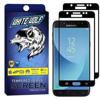 محافظ صفحه نمایش وایت ولف مدل WGF مناسب برای گوشی موبایل سامسونگ  Galaxy J5 Pro  بسته 2 عددی