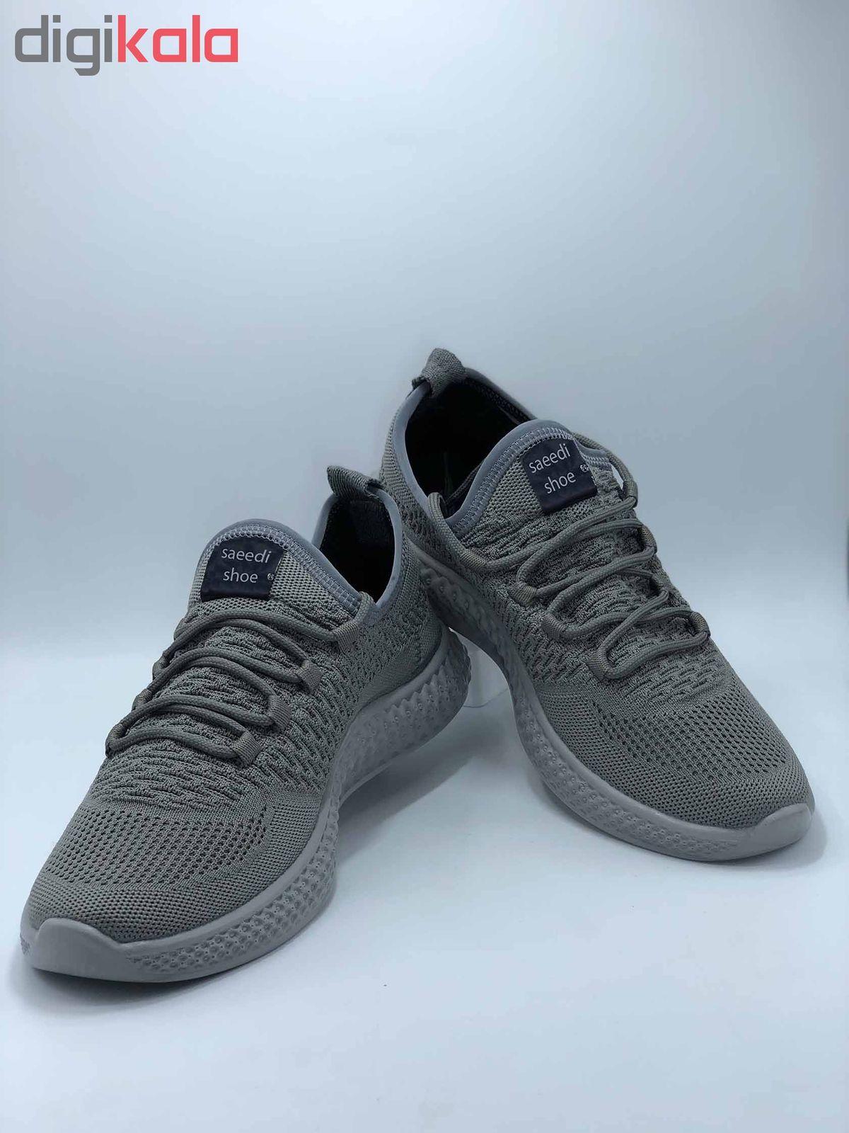 کفش مخصوص پیاده روی مردانه کفش سعیدیکد UR 330 main 1 5