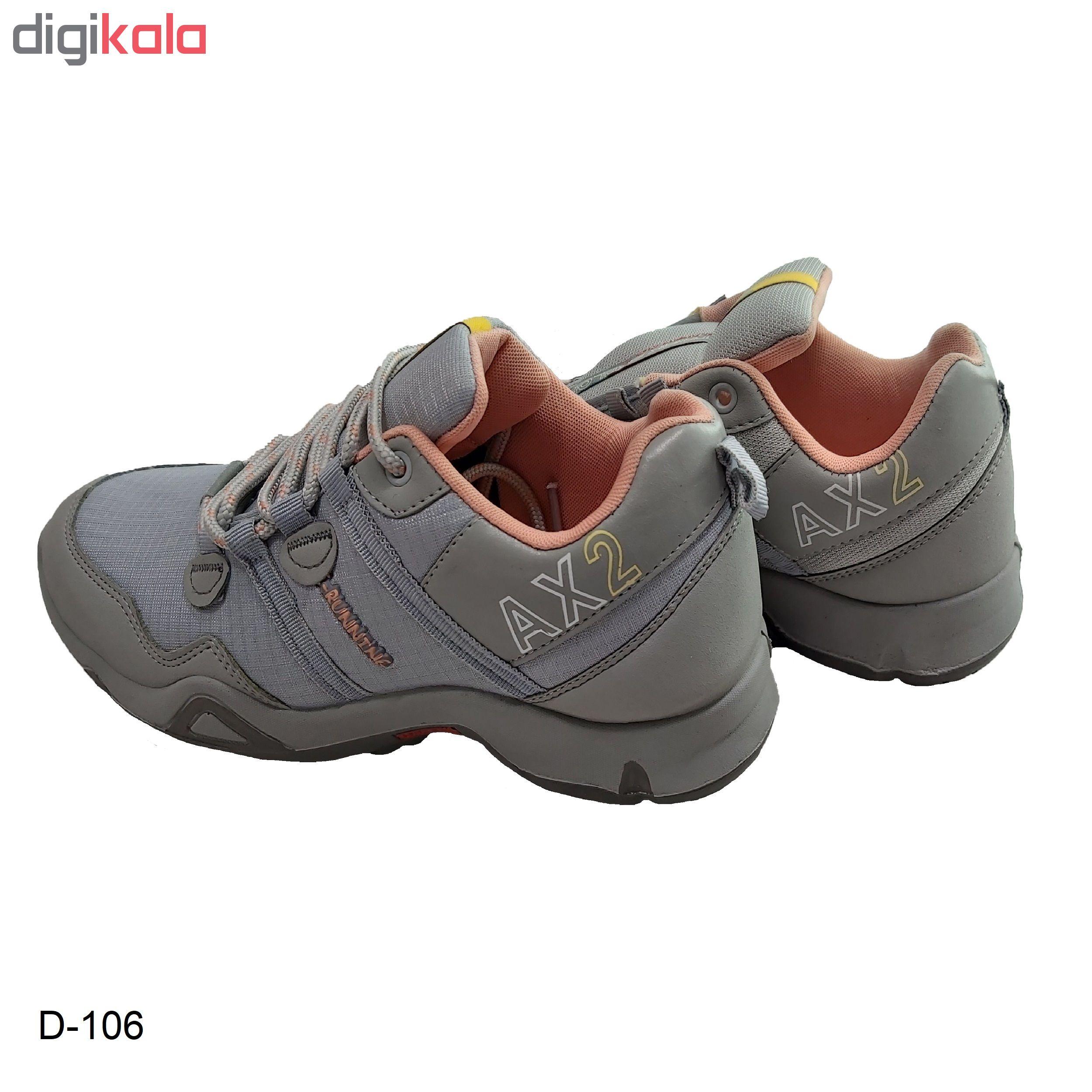 کفش مخصوص دویدن زنانه کد D106