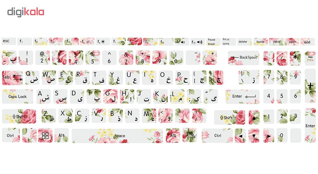برچسب حروف فارسی کیبورد طرح گل رز کد ۰۱