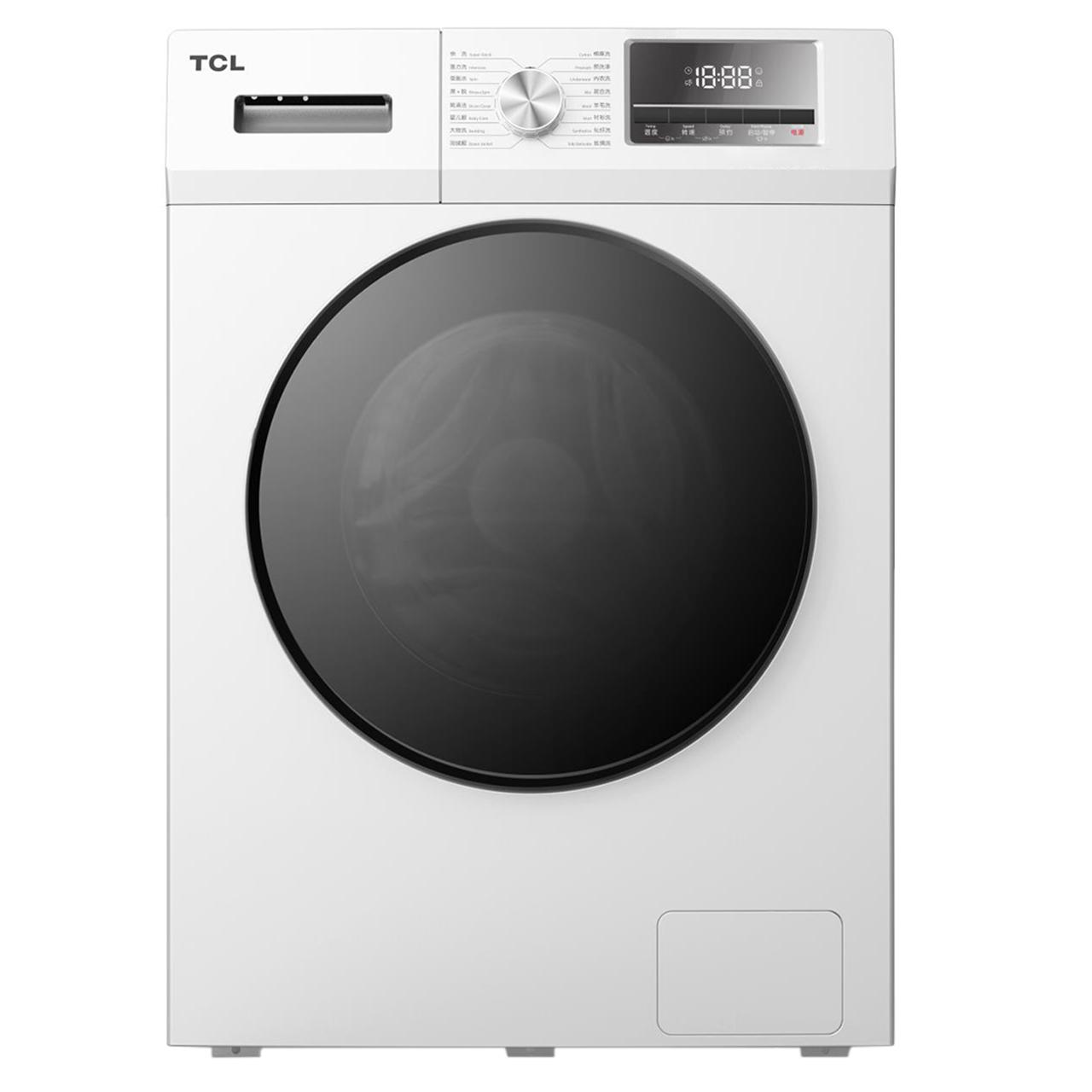 ماشین لباسشویی تی سی ال مدل TWG-852 ظرفیت 8.5 کیلوگرم
