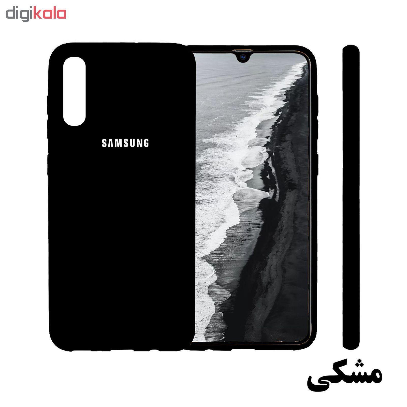 کاور مدل Silc مناسب برای گوشی موبایل سامسونگ Galaxy A50 main 1 5