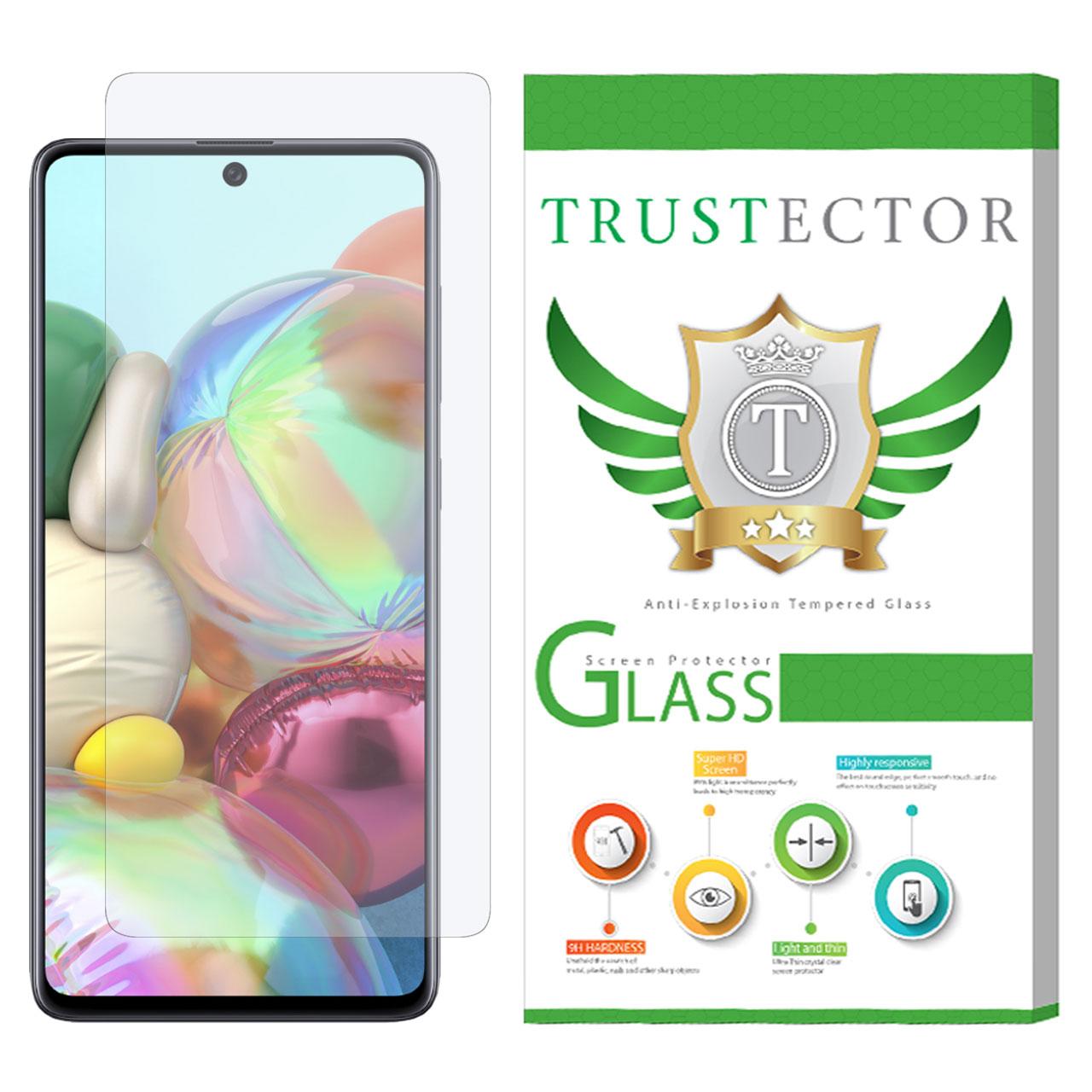 محافظ صفحه نمایش تراستکتور مدل GLS مناسب برای گوشی موبایل سامسونگ Galaxy A71              ( قیمت و خرید)