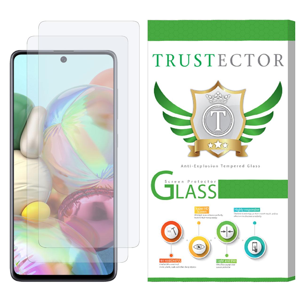 محافظ صفحه نمایش تراستکتور مدل GLS مناسب برای گوشی موبایل سامسونگ Galaxy A71 بسته 2 عددی              ( قیمت و خرید)