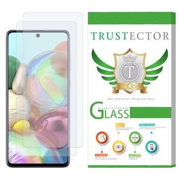 محافظ صفحه نمایش تراستکتور مدل GLS مناسب برای گوشی موبایل سامسونگ Galaxy A71 بسته 2 عددی