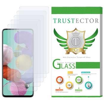 محافظ صفحه نمایش تراستکتور مدل GLS مناسب برای گوشی موبایل سامسونگ Galaxy A51 بسته 5 عددی