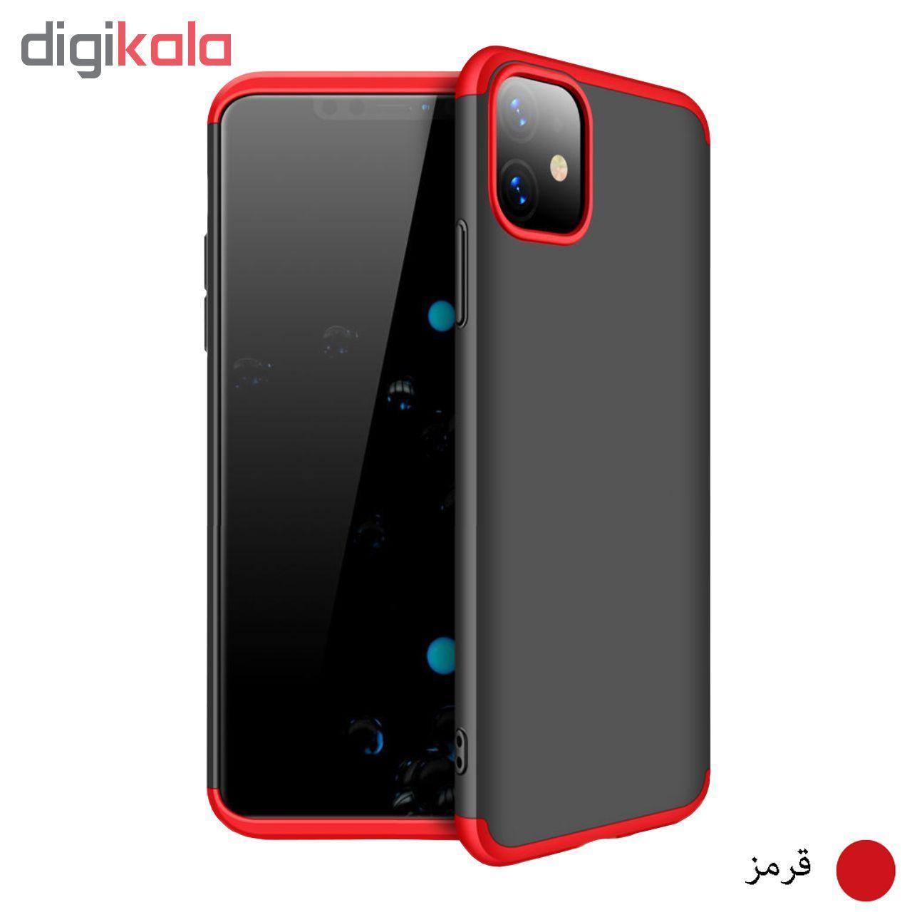 کاور 360 درجه جی کی کی مدل GK مناسب برای گوشی موبایل اپل IPhone 11 Pro Max main 1 2