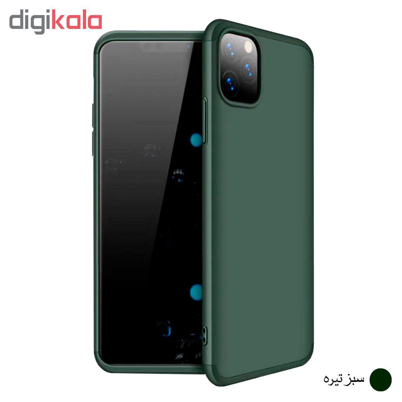 کاور 360 درجه جی کی کی مدل GK مناسب برای گوشی موبایل اپل IPhone 11 Pro Max main 1 3