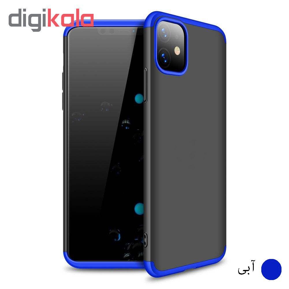 کاور 360 درجه جی کی کی مدل GK مناسب برای گوشی موبایل اپل IPhone 11 Pro Max main 1 4