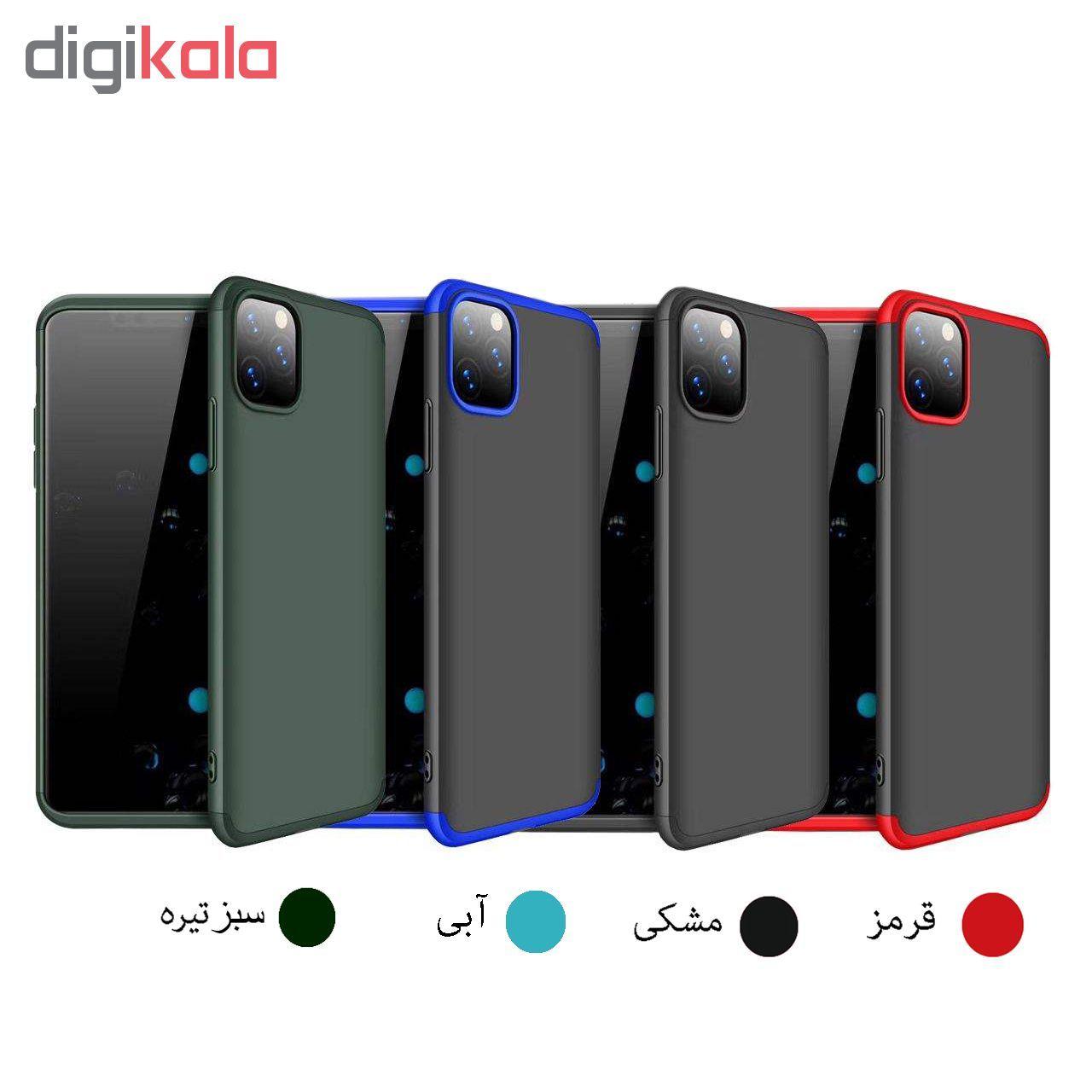 کاور 360 درجه جی کی کی مدل GK مناسب برای گوشی موبایل اپل IPhone 11 Pro Max main 1 1