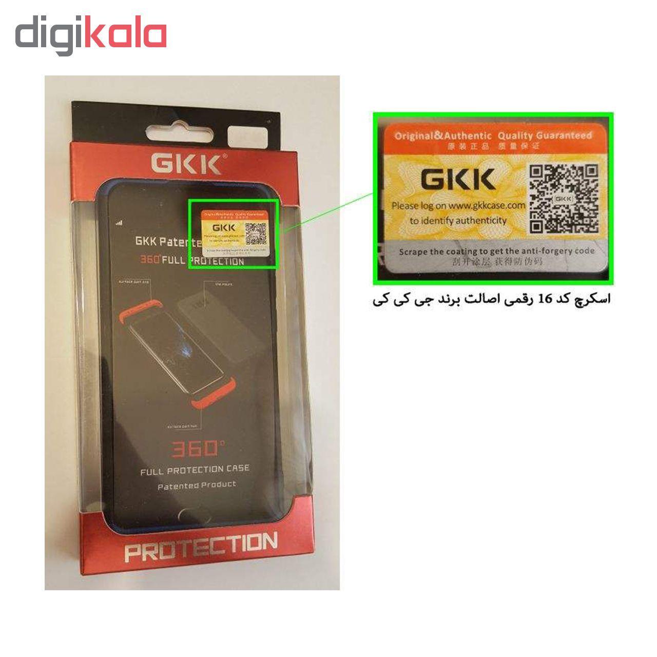 کاور 360 درجه جی کی کی مدل GK مناسب برای گوشی موبایل اپل IPhone 11 Pro Max main 1 8