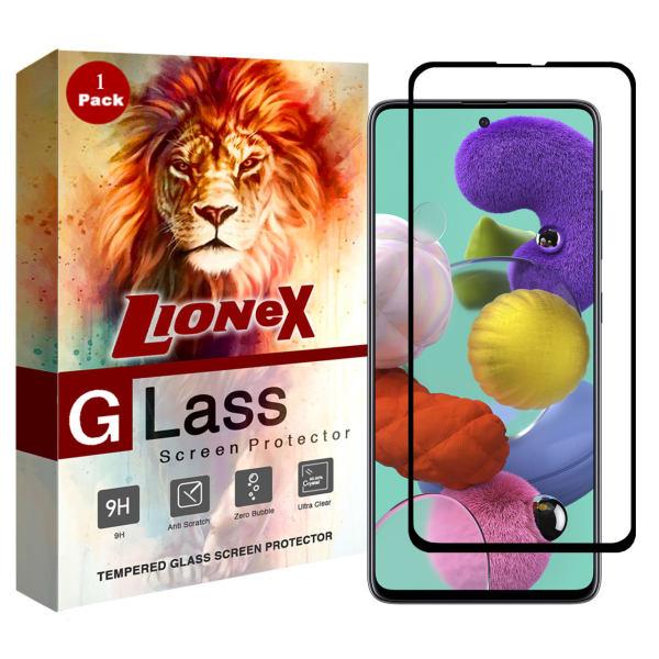 محافظ صفحه نمایش 5D لایونکس مدل USS مناسب برای گوشی موبایل سامسونگ Galaxy A51