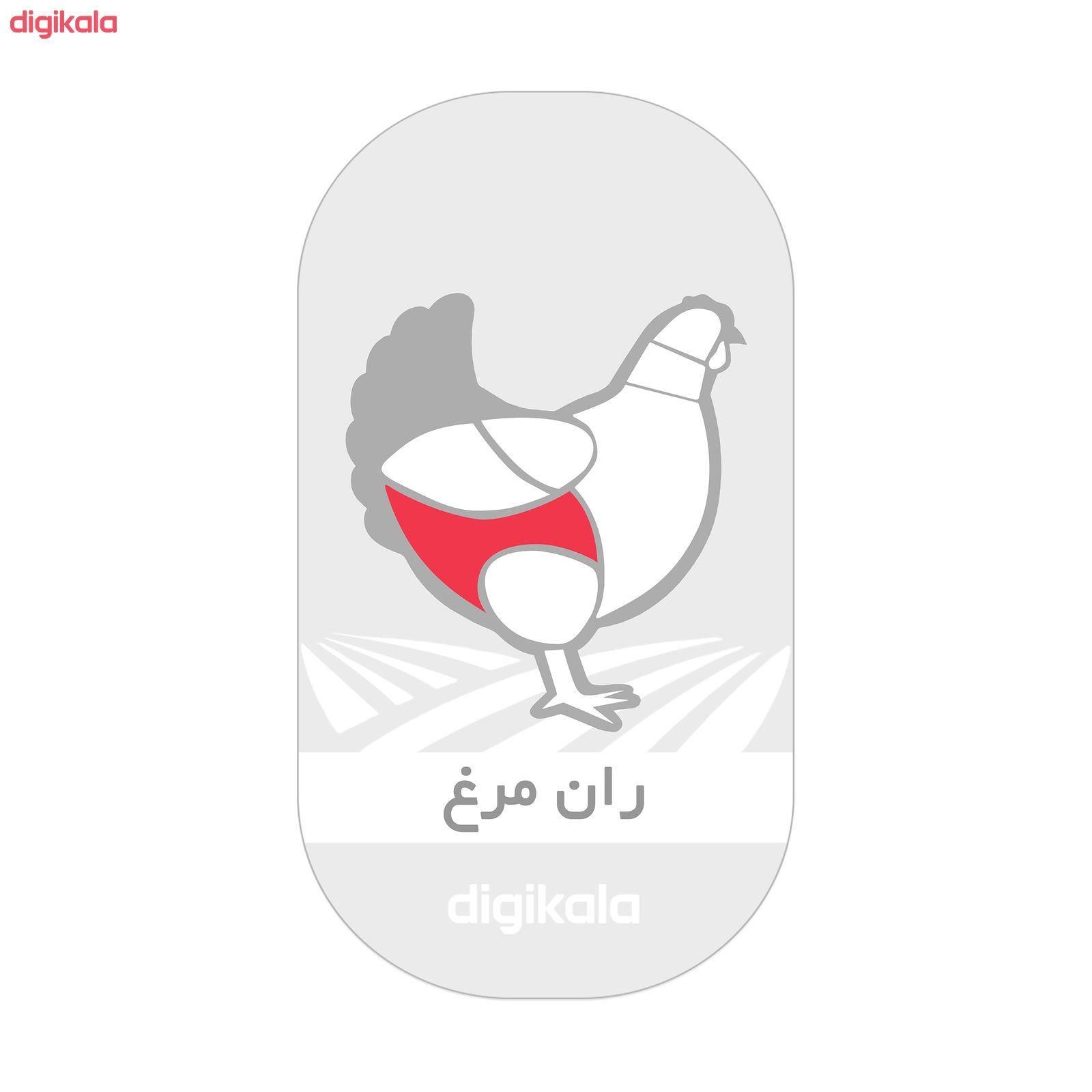 ران مرغ بی پوست مهیا پروتئین مقدار  0.9 کیلوگرم main 1 4