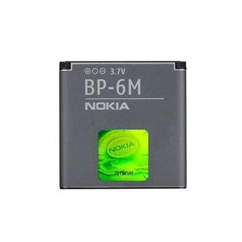 باتری موبایل مدل BL-6M ظرفیت 1050 میلی آمپر ساعت مناسب برای گوشی موبایل نوکیا N73
