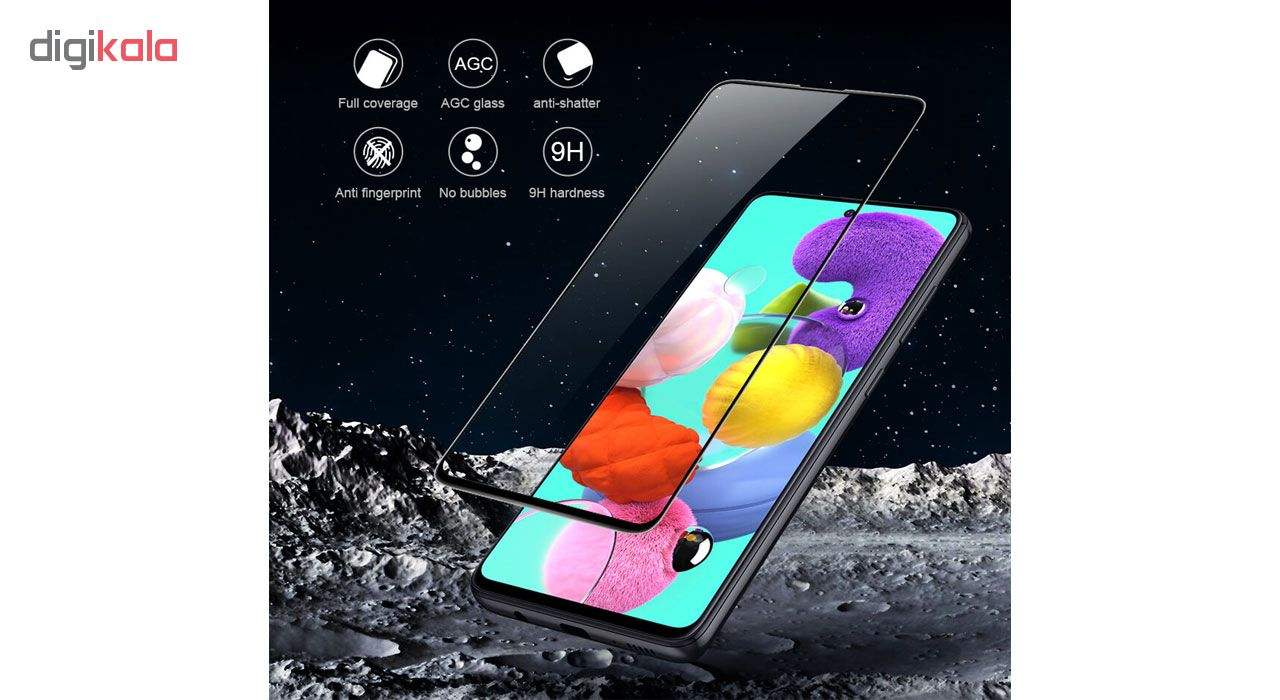 محافظ صفحه نمایش تراستکتور مدل GSS مناسب برای گوشی موبایل سامسونگ Galaxy A51 بسته 5 عددی main 1 3