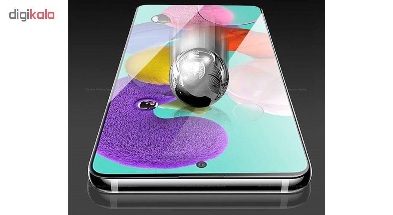 محافظ صفحه نمایش تراستکتور مدل GSS مناسب برای گوشی موبایل سامسونگ Galaxy A51 بسته 5 عددی main 1 4