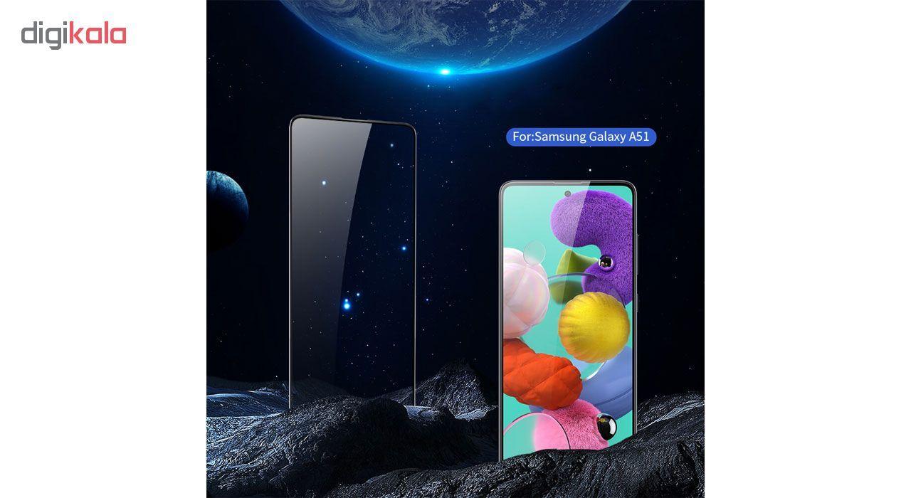محافظ صفحه نمایش تراستکتور مدل GSS مناسب برای گوشی موبایل سامسونگ Galaxy A51 بسته 5 عددی main 1 5
