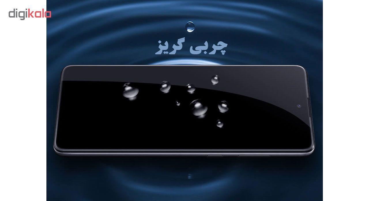 محافظ صفحه نمایش تراستکتور مدل GSS مناسب برای گوشی موبایل سامسونگ Galaxy A51 بسته 5 عددی main 1 7