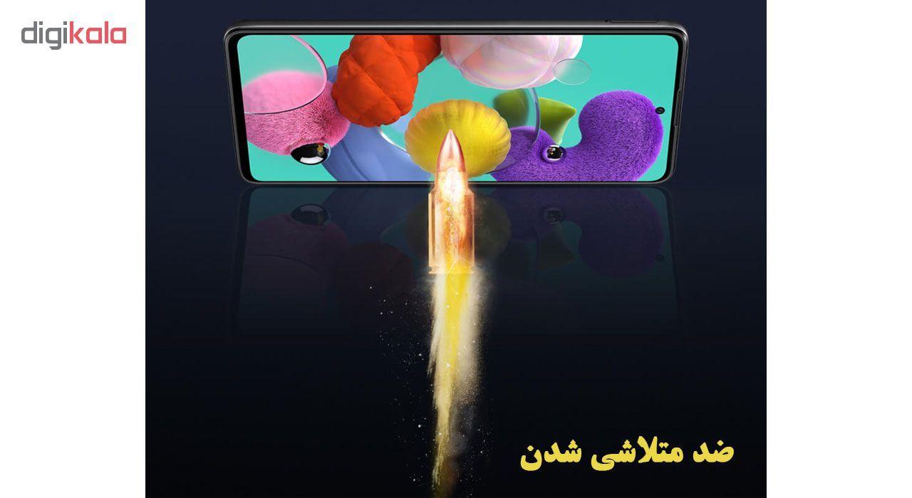 محافظ صفحه نمایش تراستکتور مدل GSS مناسب برای گوشی موبایل سامسونگ Galaxy A51 بسته 5 عددی main 1 8