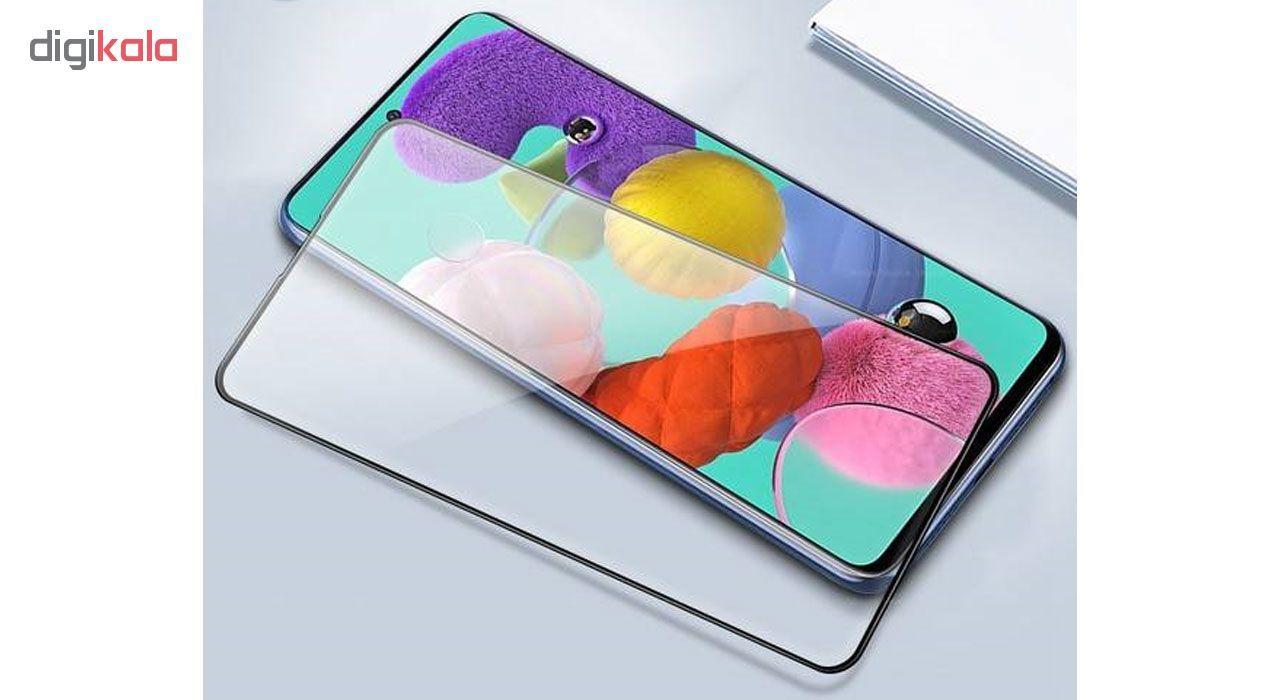 محافظ صفحه نمایش تراستکتور مدل GSS مناسب برای گوشی موبایل سامسونگ Galaxy A51 بسته 5 عددی main 1 9