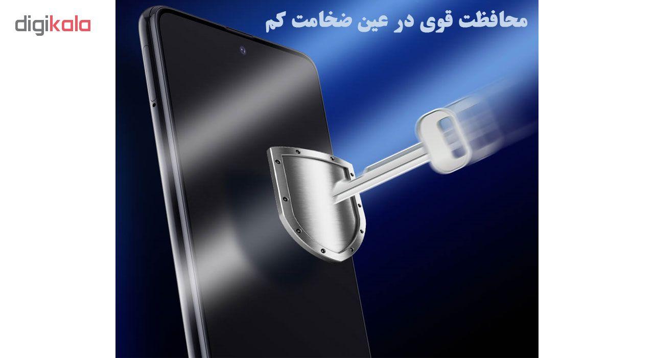 محافظ صفحه نمایش تراستکتور مدل GSS مناسب برای گوشی موبایل سامسونگ Galaxy A51 بسته 5 عددی main 1 10