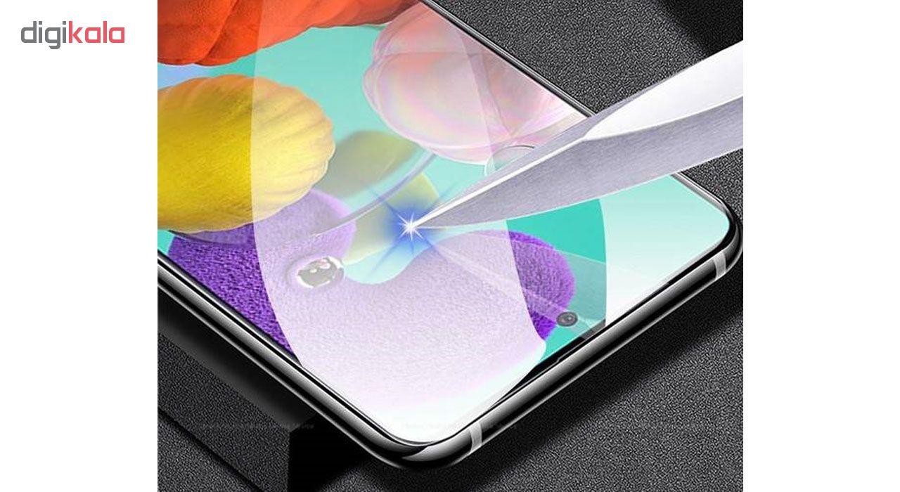 محافظ صفحه نمایش تراستکتور مدل GSS مناسب برای گوشی موبایل سامسونگ Galaxy A51 بسته 5 عددی main 1 11