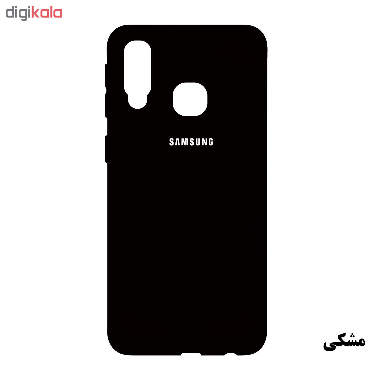 کاور مدل Silc مناسب برای گوشی موبایل سامسونگ Galaxy A10S main 1 1
