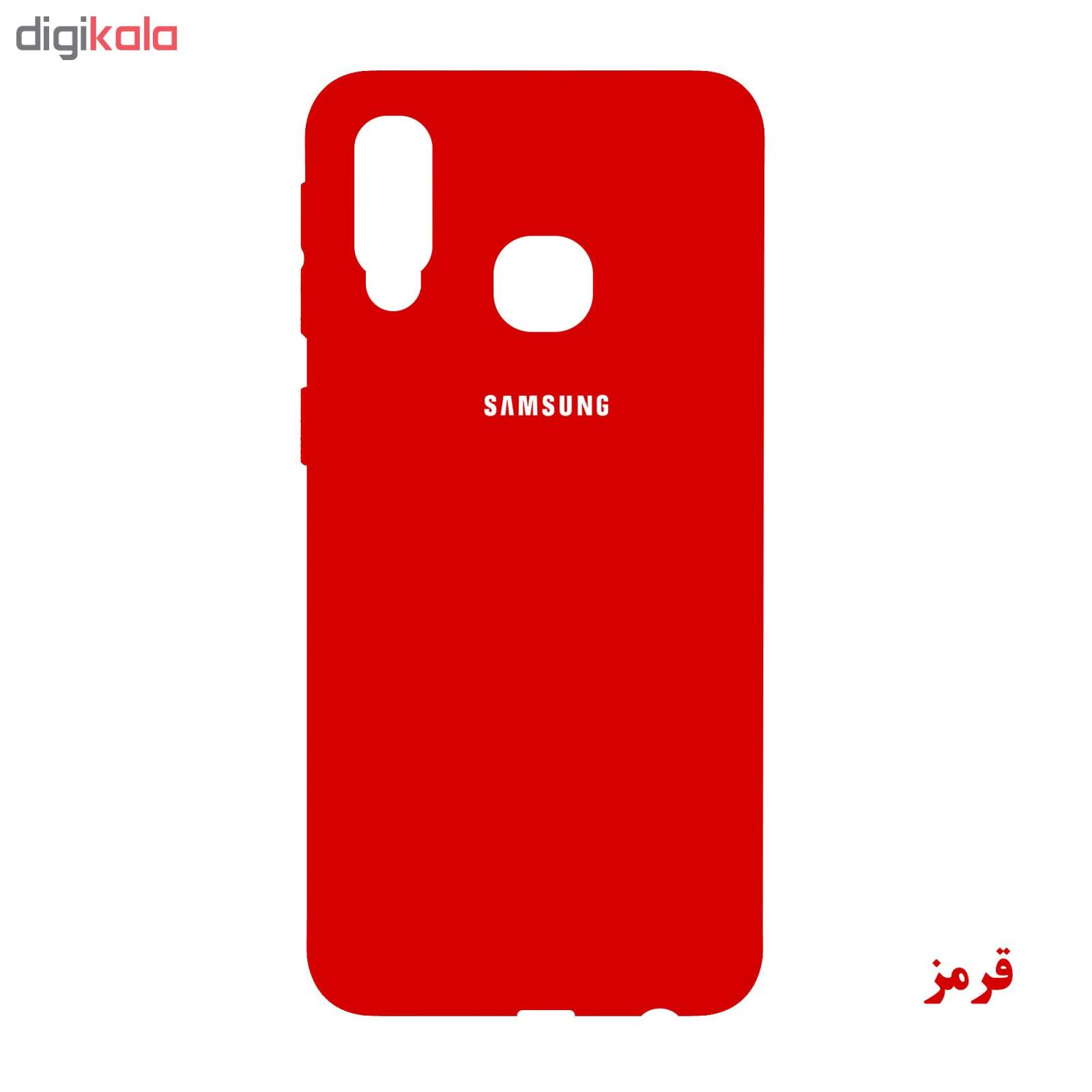 کاور مدل Silc مناسب برای گوشی موبایل سامسونگ Galaxy A10S main 1 2