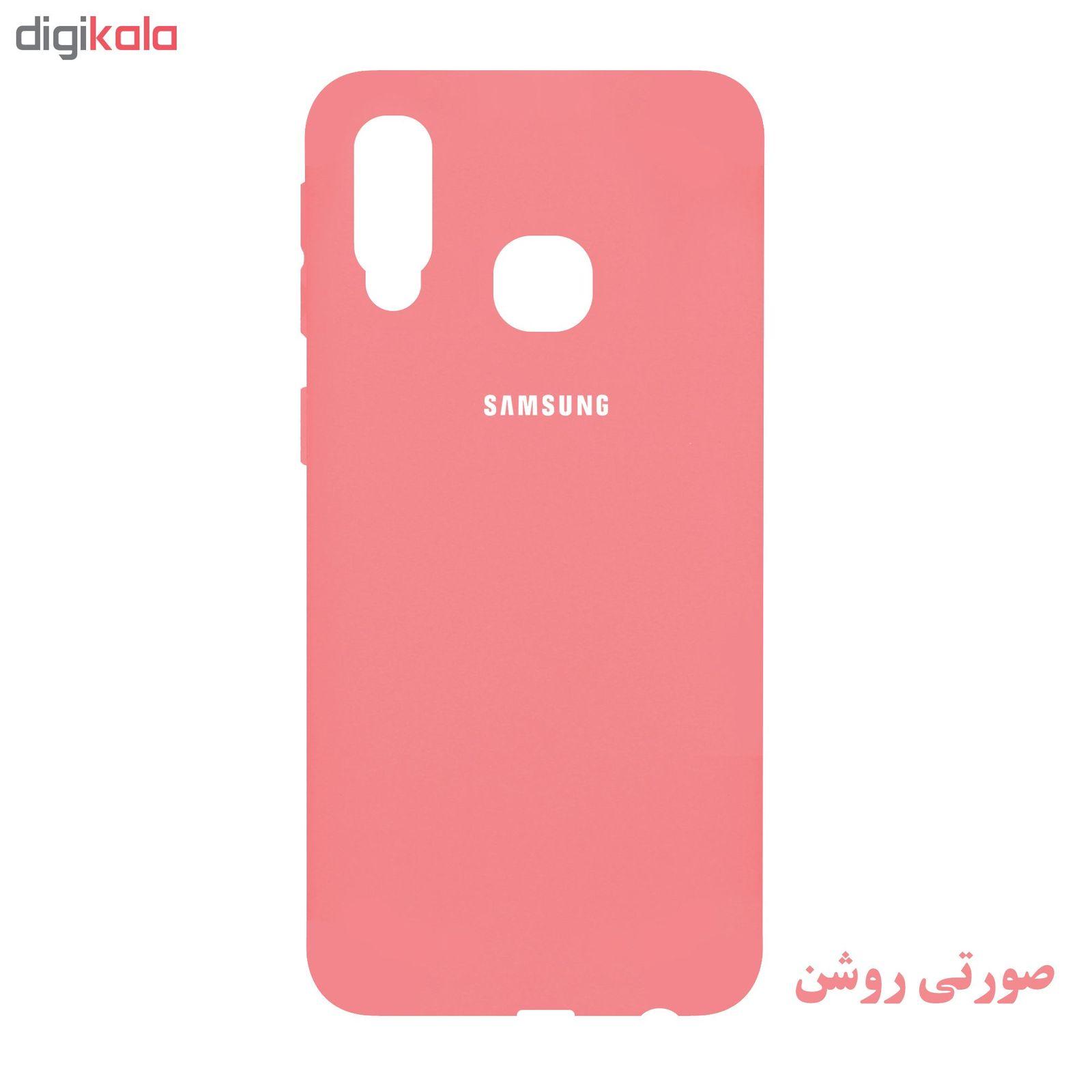 کاور مدل Silc مناسب برای گوشی موبایل سامسونگ Galaxy A10S main 1 4