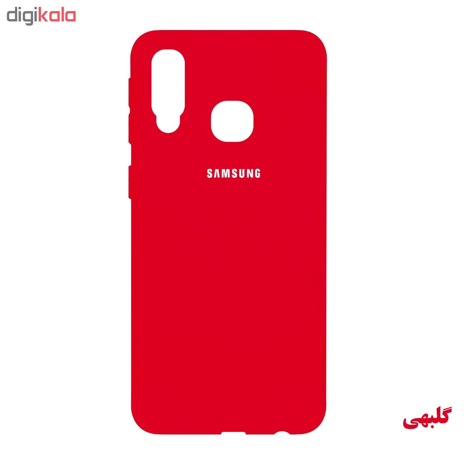 کاور مدل Silc مناسب برای گوشی موبایل سامسونگ Galaxy A10S main 1 5