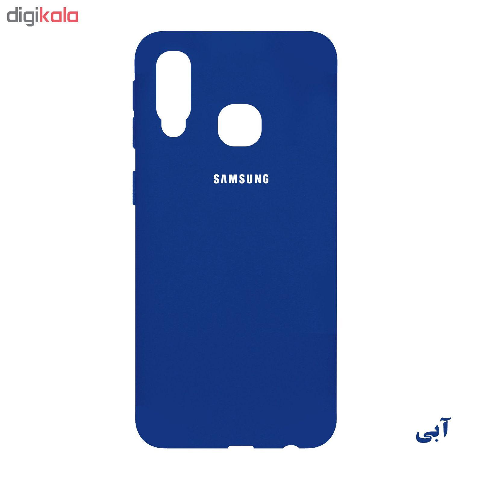 کاور مدل Silc مناسب برای گوشی موبایل سامسونگ Galaxy A10S main 1 6