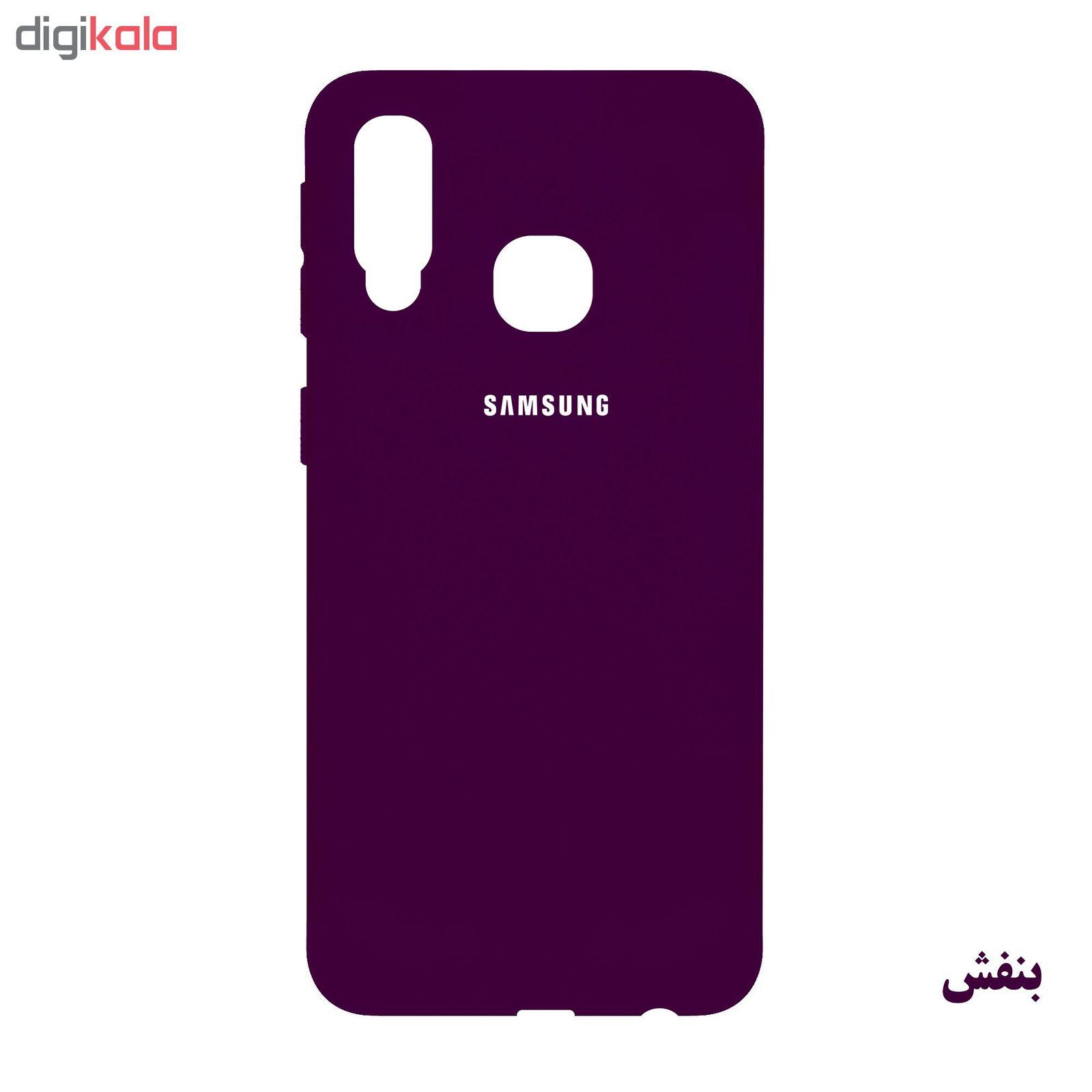 کاور مدل Silc مناسب برای گوشی موبایل سامسونگ Galaxy A10S main 1 7