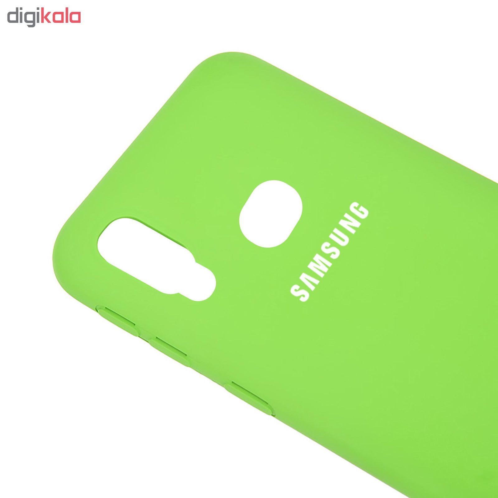 کاور مدل Silc مناسب برای گوشی موبایل سامسونگ Galaxy A10S main 1 10