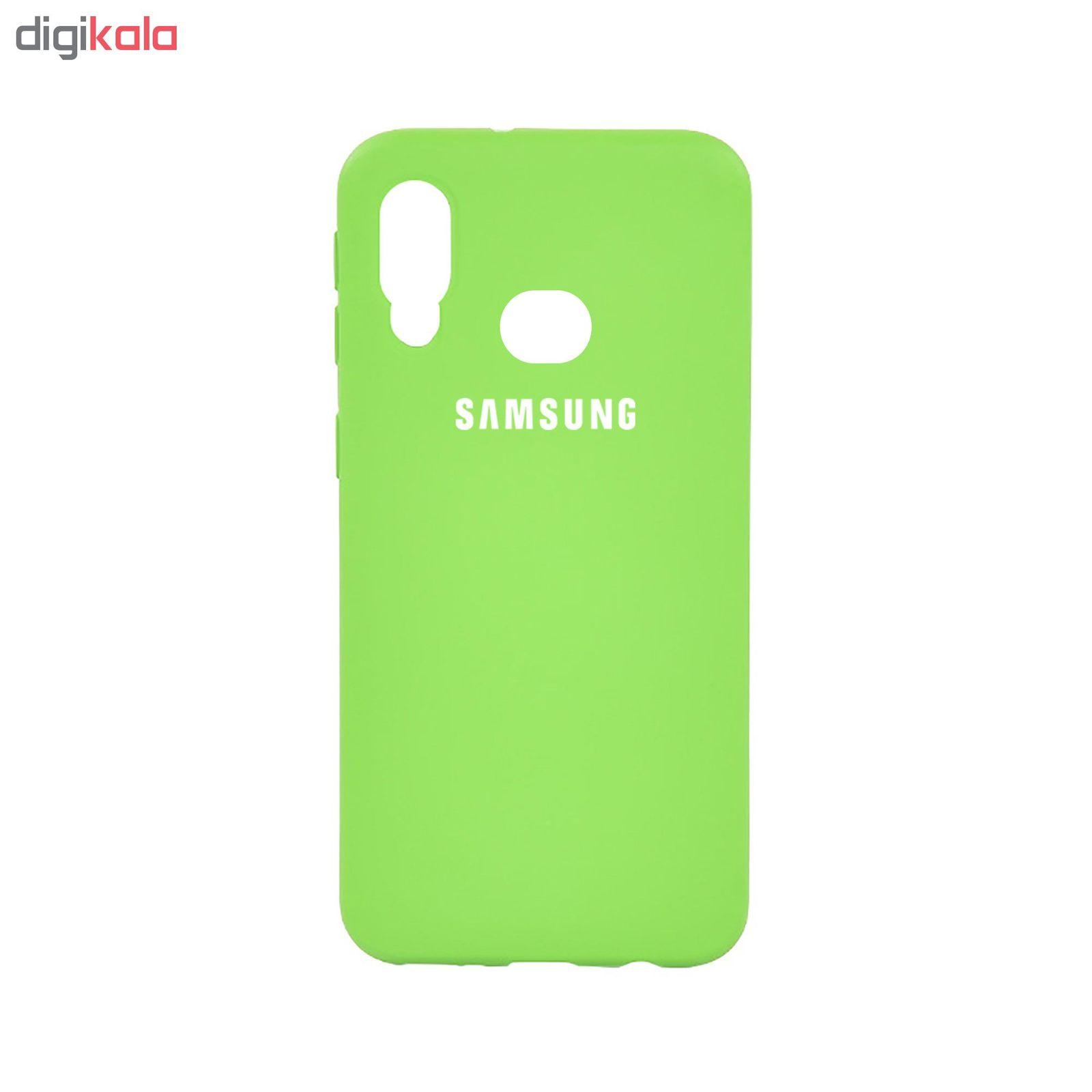کاور مدل Silc مناسب برای گوشی موبایل سامسونگ Galaxy A10S main 1 12