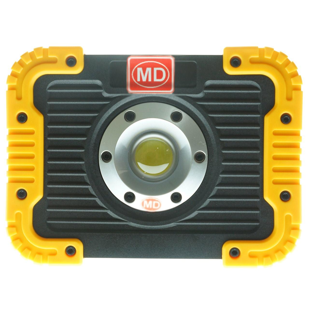 نور افکن شارژی ام دی مدل MD2000