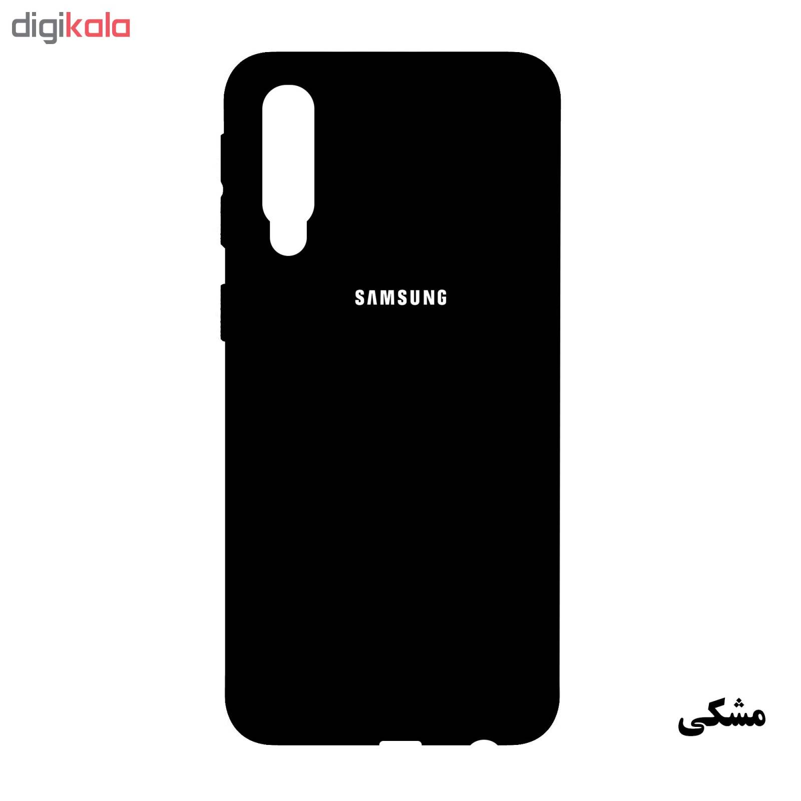 کاور مدل Silc مناسب برای گوشی موبایل سامسونگ Galaxy A30S/A50S