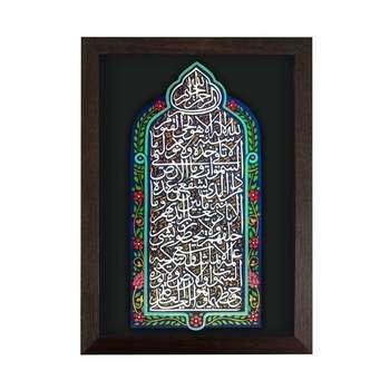 تابلو برجسته لوح هنر طرح آیة الکرسی کد 159