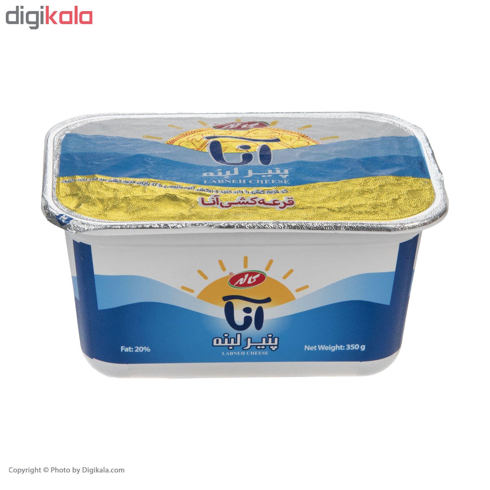 پنیر لبنه کاله - 350 گرم main 1 1