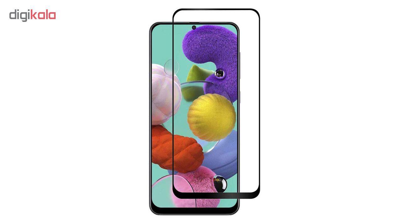 محافظ صفحه نمایش سیحان مدل FG مناسب برای گوشی موبایل سامسونگ Galaxy A71 main 1 1