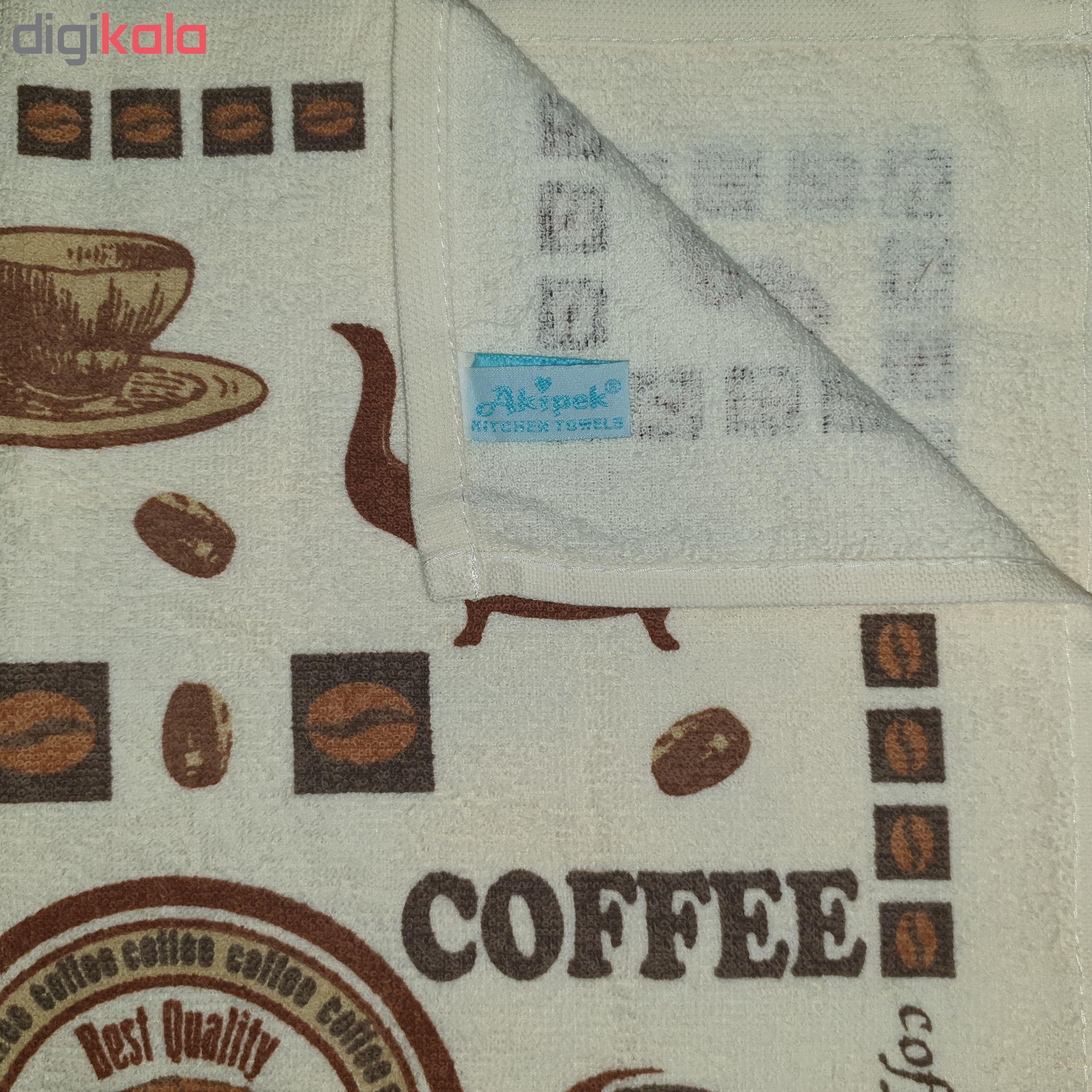 حوله آشپزخانه آکیپک مدل Coffee سایز 50x50 سانتیمتر main 1 2