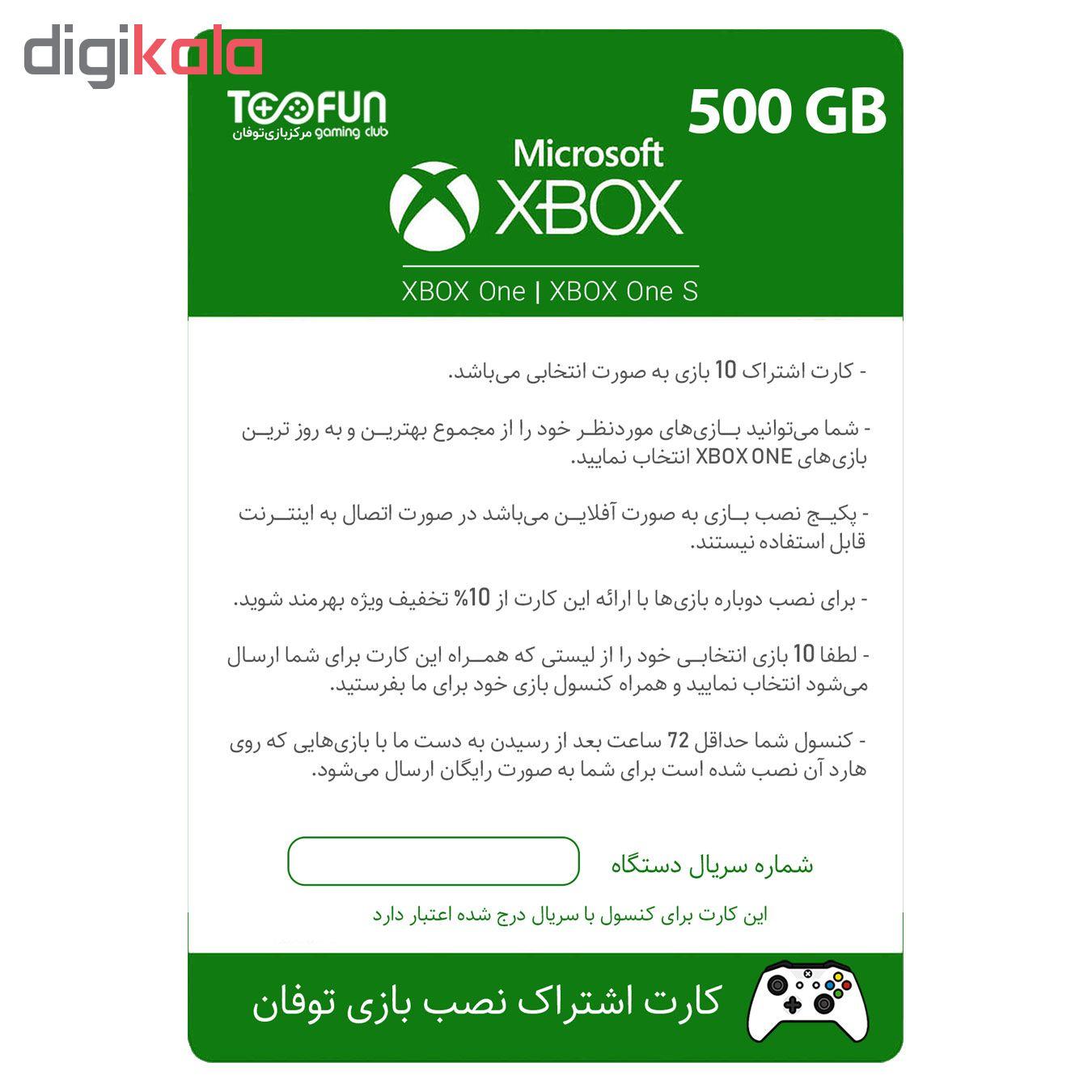 خرید اینترنتی کارت اشتراک نصب بازی مرکز بازی توفان مناسب برای ایکس باکس وان 500 گیگابایت اورجینال