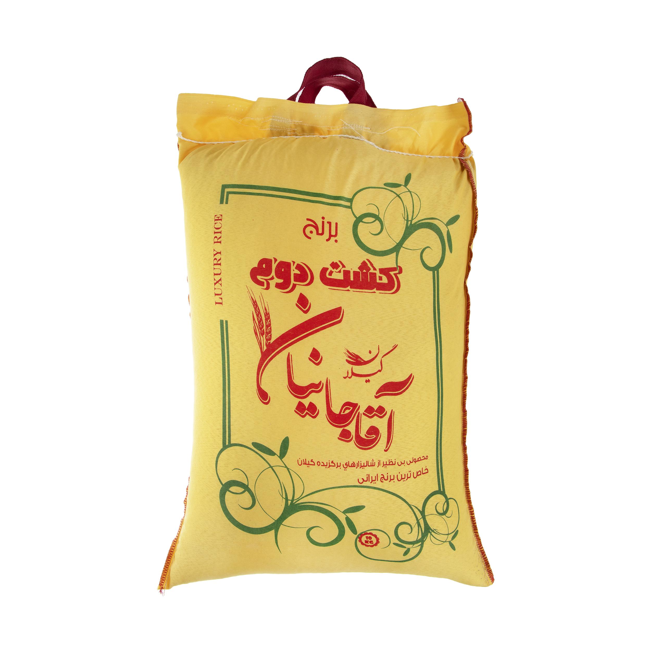 خرید                      برنج کشت دوم  آقاجانیان - 10 کیلو گرم