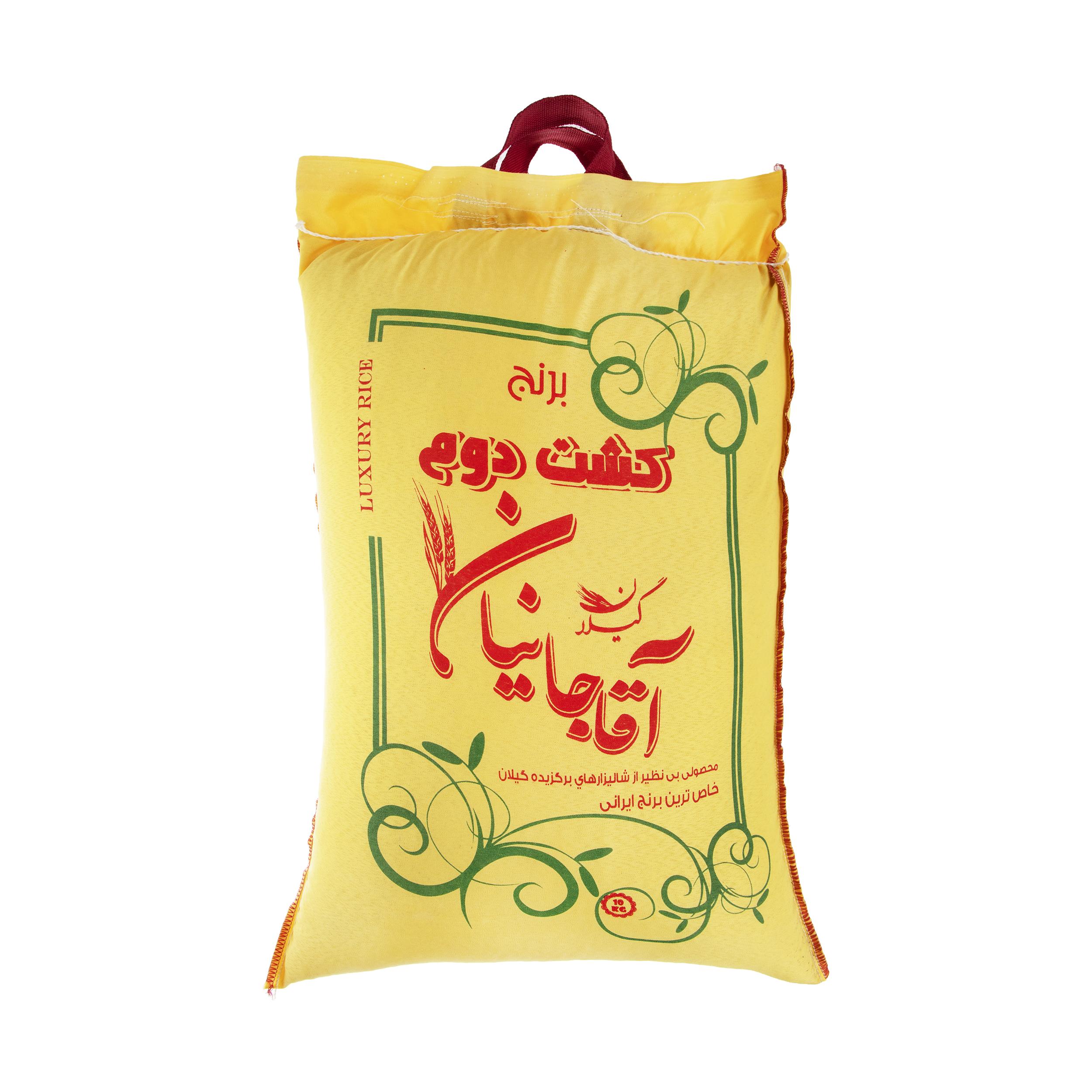 برنج کشت دوم  آقاجانیان - 5 کیلو گرم