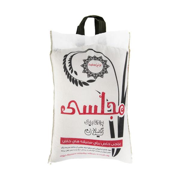 برنج مجلسی - 5 کیلوگرم