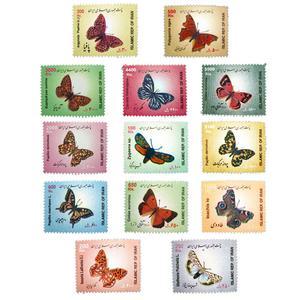 تمبر یادگاری مدل پروانه ها کد 120 مجموعه 13 عددی
