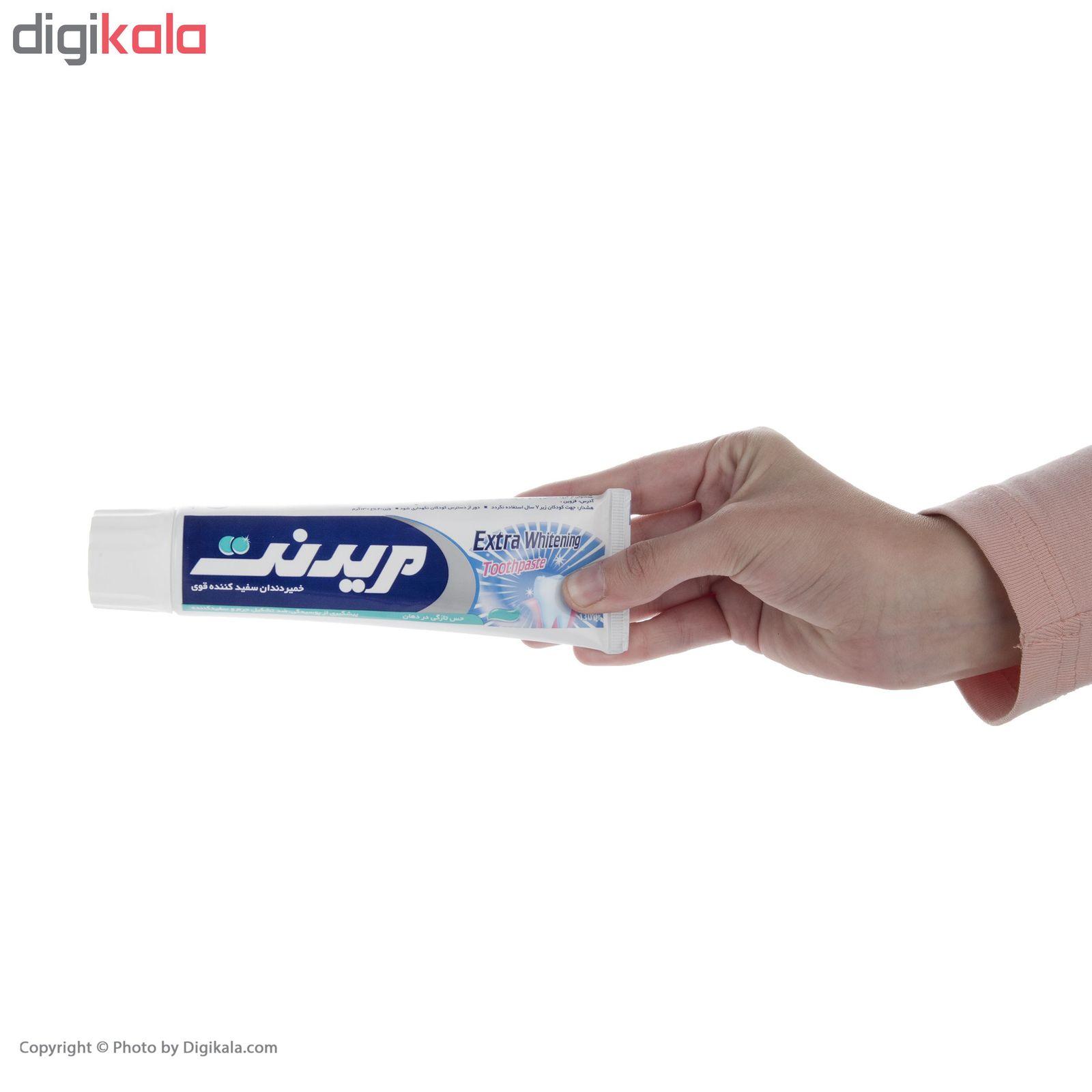 خمیر دندان سفید کننده مریدنت مدل Whitening مقدار 130 گرم main 1 4